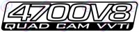 "Land Cruiser ""4700V8 Quad Cam VVTi"" stickers x2"