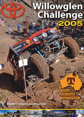 Willowglen Challenge 2005
